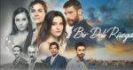 Bir Deli Rüzgar Çalan Şarkılar ve Türküler Dizi Müziğini Kim Yapıyor